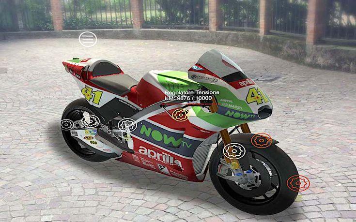 Η Aprilia Racing υιοθετεί την τεχνολογία Επαυξημένης Πραγματικότητας