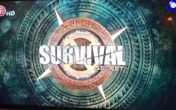 Η τηλεθέαση του Survival Secret