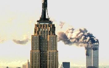 Οι Βρετανοί κατάσκοποι πήραν μαθήματα από τις επιθέσεις της 11ης Σεπτεμβρίου