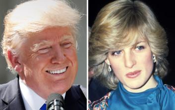 Τραμπ για Νταϊάνα: Ήταν τρελή, αλλά θα έκανα σεξ μαζί της οπωσδήποτε