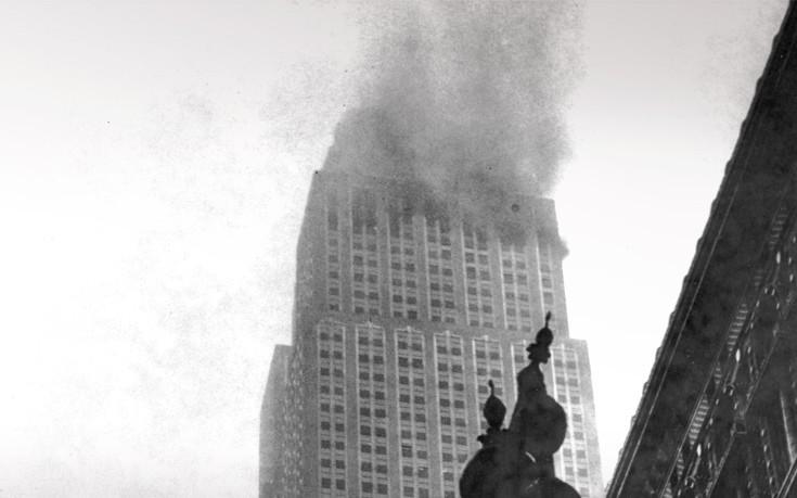Πολύ πριν τους Δίδυμους Πύργους, ένα αεροπλάνο είχε καρφωθεί στο Empire State Building