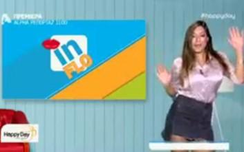 Η Φλορίντα Πετρουτσέλι καλωσόρισε τους τηλεθεατές με σέξι χορό