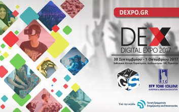 Digital Expo 2017, gaming και τεχνολογία γίνονται ένα