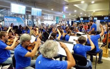 Farewell Concert στο αεροδρόμιο «Μακεδονία» της Θεσσαλονίκης