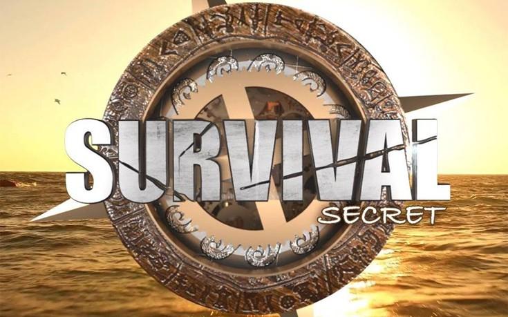 Γνωρίστε τους παίκτες που συμμετέχουν στο Survival Secret
