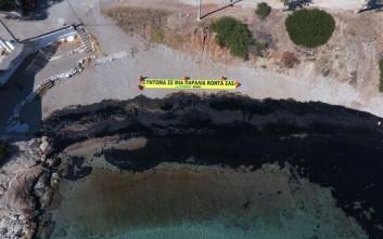 Έντονη ανησυχία για την έκταση της ρύπανσης από την πετρελαιοκηλίδα