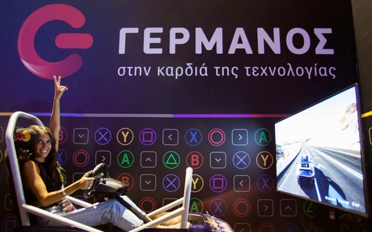 eGaming 2017 ΓΕΡΜΑΝΟΣ