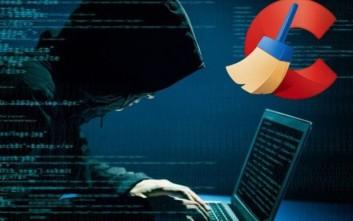 Χάκερ μόλυναν το πρόγραμμα CCleaner