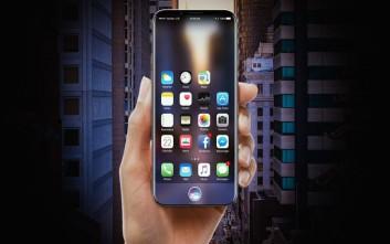 Έντεκα και σήμερα για το iPhone 8