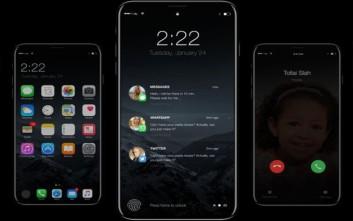 Τόσο αναμένεται να κοστίζει το νέο iPhone