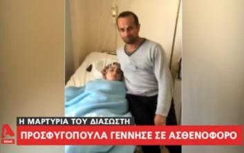 Νεαρή γυναίκα γέννησε πρόωρα μέσα στο ασθενοφόρο