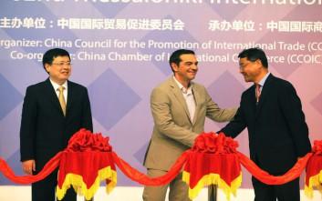 Τσίπρας: Σημαντικός σταθμός στις σχέσεις Ελλάδας-Κίνας η φετινή ΔΕΘ