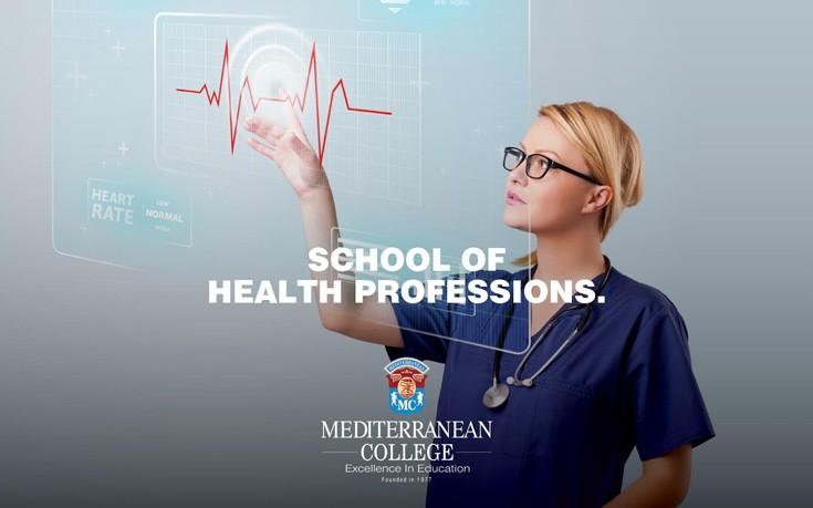 Σπούδασε Λογοθεραπεία ή Φυσικοθεραπεία στο Mediterranean College
