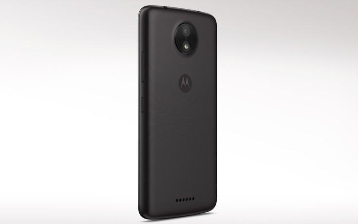 Public Motorola c