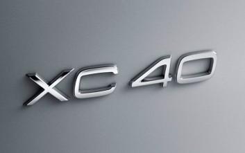 Προ των πυλών το Volvo XC40