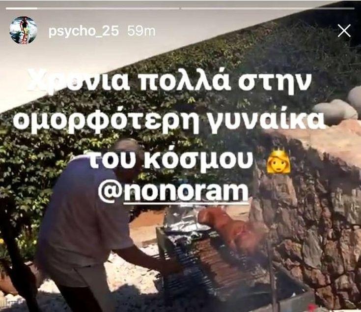 nono2