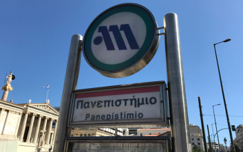 Κλείνει στις 18:00 ο σταθμός του μετρό «Πανεπιστήμιο» λόγω πορείας