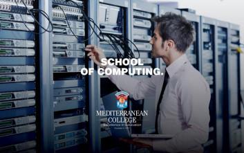 Αναγνωρισμένα πτυχία σε  πληροφορική, δίκτυα και ασφάλεια υπολογιστών στο Mediterranean College
