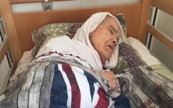 Κινδυνεύει με απέλαση πρόσφυγας 106 ετών