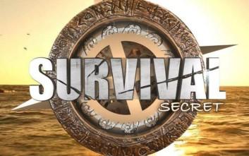 Αυτοί είναι οι αντίπαλοι των διασήμων στο Survival Secret