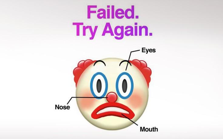 Η Huawei «τρολάρει» τα νέα iPhone