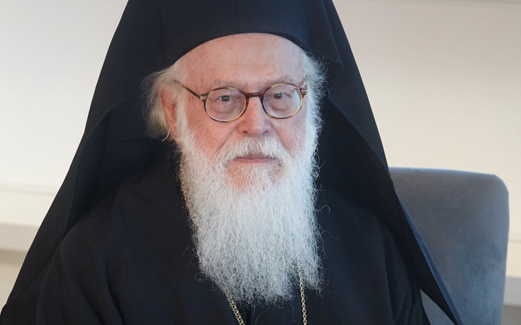 Επίτιμος δημότης Πρέβεζας ο αρχιεπίσκοπος Αλβανίας Αναστάσιος