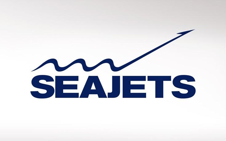 Τι θα γίνει με τα δρομολόγια του Seajet 2 που συγκρούστηκε στο λιμάνι της Σίφνου