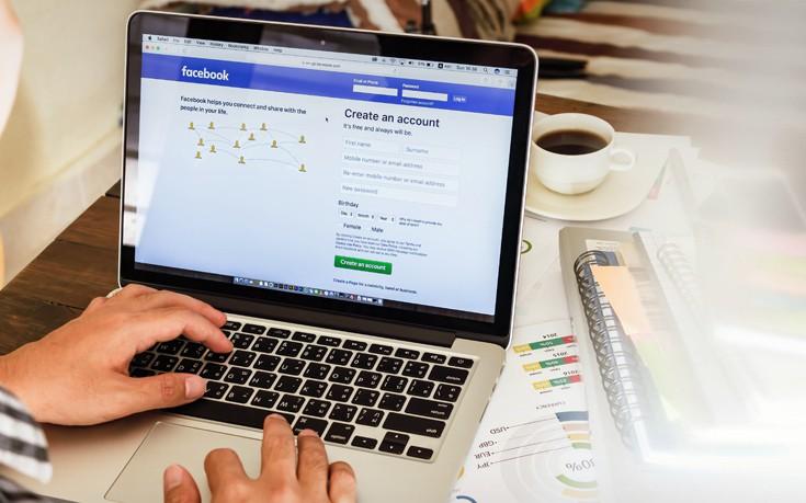 Αυτός είναι ο ευκολότερος τρόπος να σβήσεις τη σελίδα σου στο Facebook