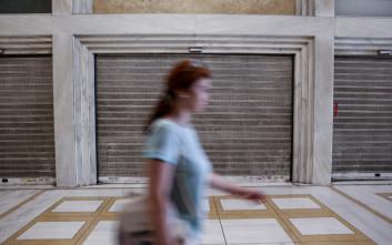 Οι δυσκολίες που αντιμετωπίζουν οι αυτοαπασχολούμενοι στην Ελλάδα