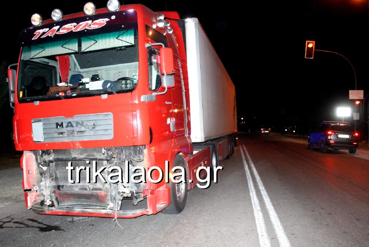 trikala5