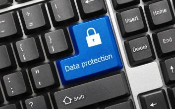 «Σχεδόν 1,5 δισεκ. αρχεία με ευαίσθητα δεδομένα κυκλοφορούν ελεύθερα στο διαδίκτυο»