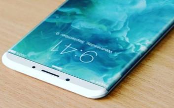 Πόσο αναμένεται να κοστίζει το iPhone X