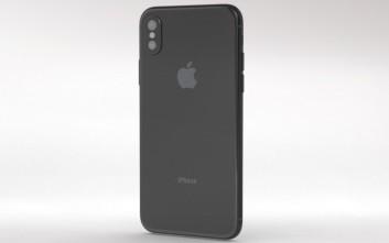 Διέρρευσαν πληροφορίες για τα νέα μοντέλα iPhone της Apple