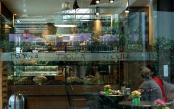 Troufa, μια ξεχωριστή γευστική στάση στη Δροσιά