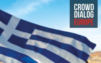 Ένα πανευρωπαϊκό συνέδριο για τη συμμετοχική οικονομία και τη στήριξη νέων επιχειρήσεων