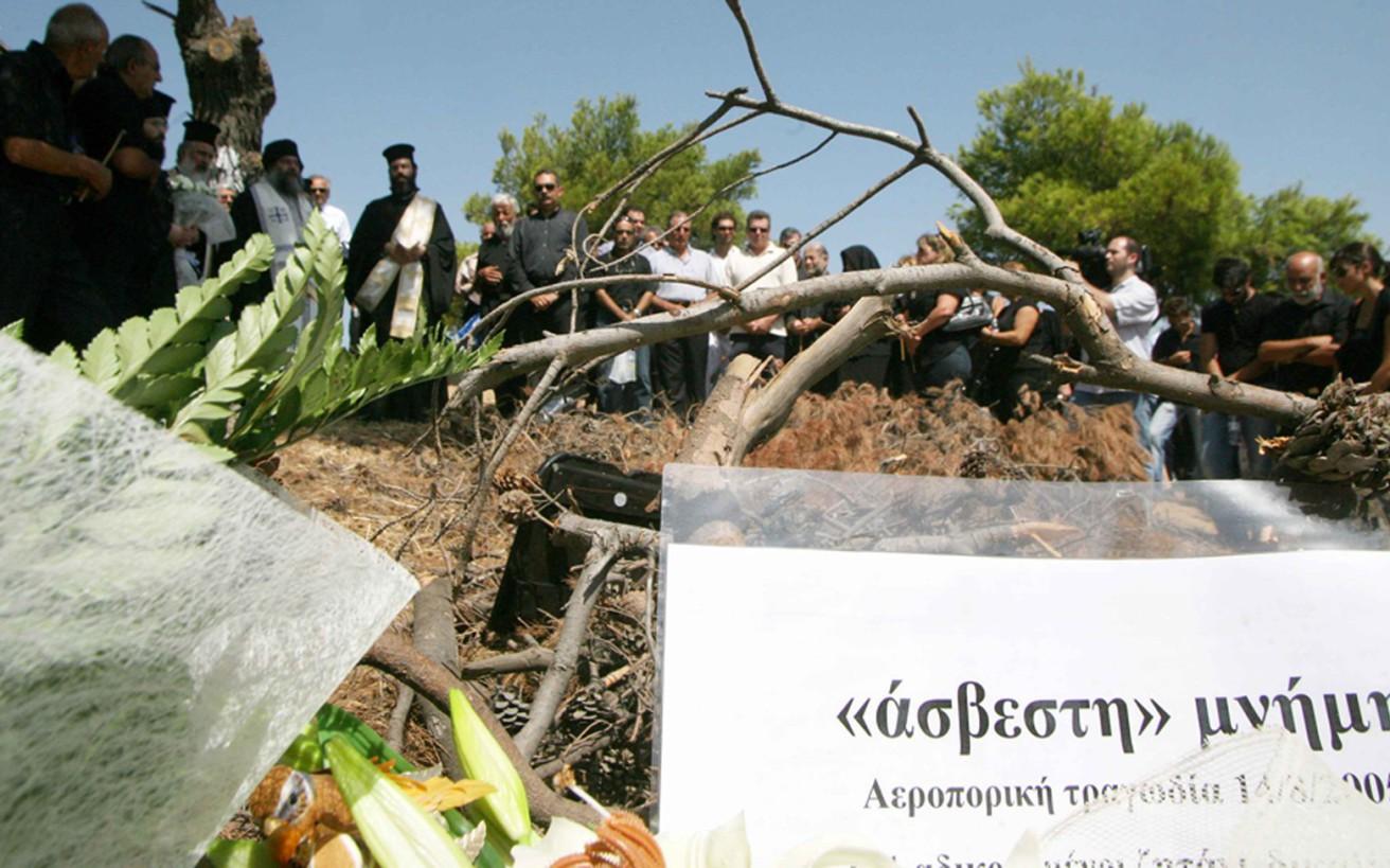 Τα σφάλματα που ευθύνονται για επτά περιπτώσεις αεροπορικών δυστυχημάτων στην Ελλάδα