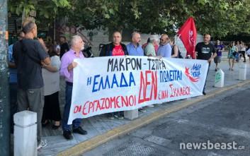 Διαμαρτυρία της ΛΑΕ κατά της επίσκεψης Μακρόν στην Ελλάδα