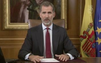 Βασιλιάς Φίλιππος: Η καταλανική κοινωνία είναι εύθραυστη