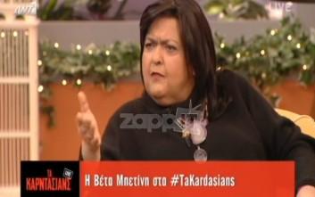 Το παράπονο της Βέτας Μπετίνη για τους Κατσιμιχαίους και το «Μη Γυρίσεις»