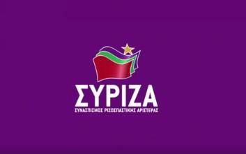 Οργή του ΣΥΡΙΖΑ για το σημερινό πρωτοσέλιδο του «Μακελειού»