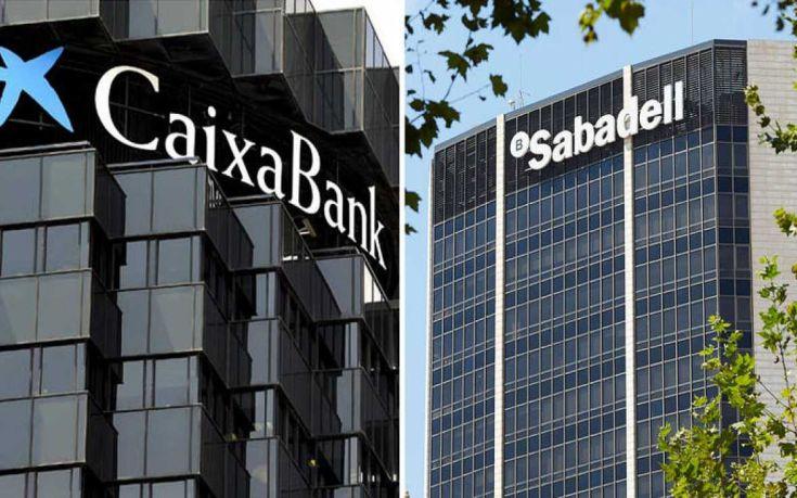 Μετά την Banco de Sabadell και η Caixabank φεύγει από την Καταλονία