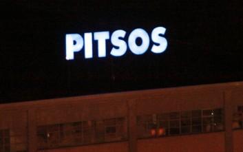 Λουκέτο στο ιστορικό εργοστάσιο «Πίτσος»