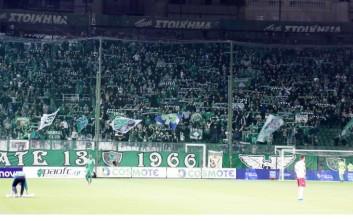 «Μπλόκο» σε οπαδούς του Παναθηναϊκού με εισιτήρια για το ματς με την ΑΕΛ
