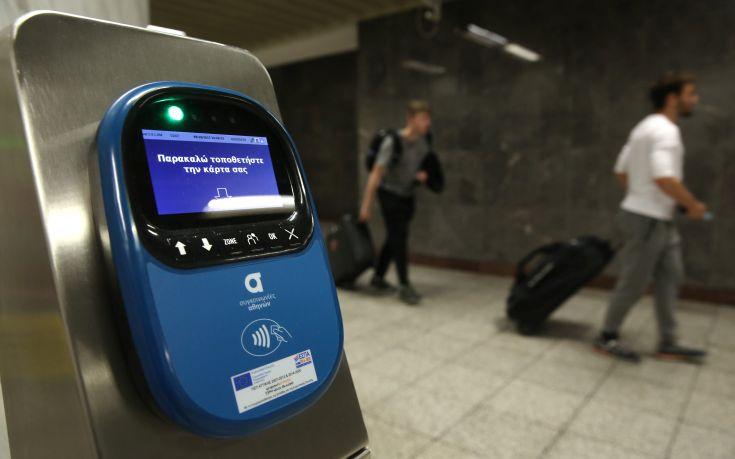 Έως τις 5 Νοεμβρίου η έκδοση των νέων ηλεκτρονικών καρτών για τα μέσα μεταφοράς