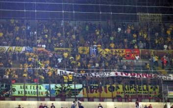 «Κιτρινόμαυρη» τρέλα για την εκδρομή στο Μιλάνο