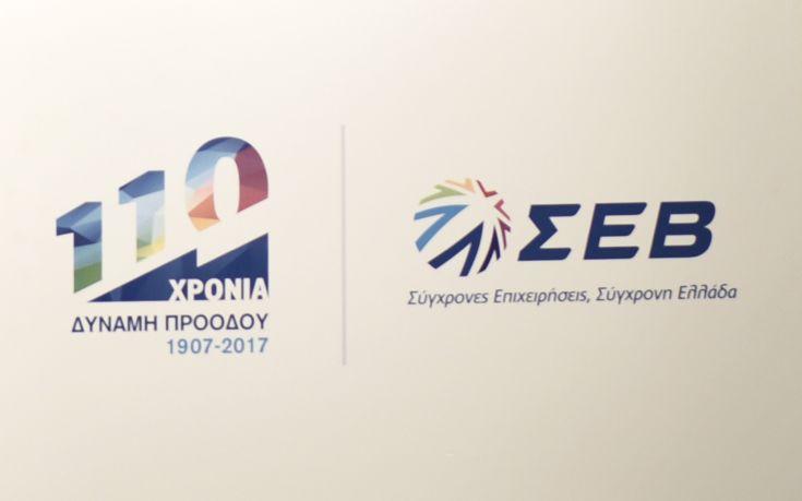 Αίτημα ίδρυσης υπουργείου Βιομηχανίας επαναφέρει ο ΣΕΒ