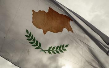Κύπρος σημαία