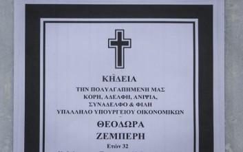 Σε χαρτοπετσέτα στο νεκροταφείο ταυτοποιήθηκε το DNA του δολοφόνου της Ζέμπερη