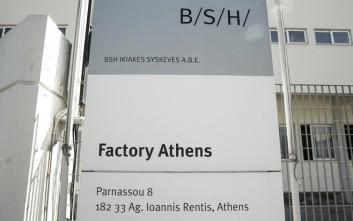 Εξελίξεις με το εργοστάσιο της Πίτσος στην Ελλάδα