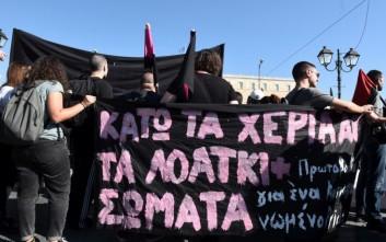 Συγκεντρώσεις ακροδεξιών και αντισυγκεντρώσεις αντιφασιστικών οργανώσεων στο Σύνταγμα